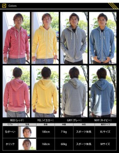 f1222509_colors_01