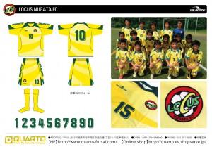LOCUS-NIIGATA-FC-_01