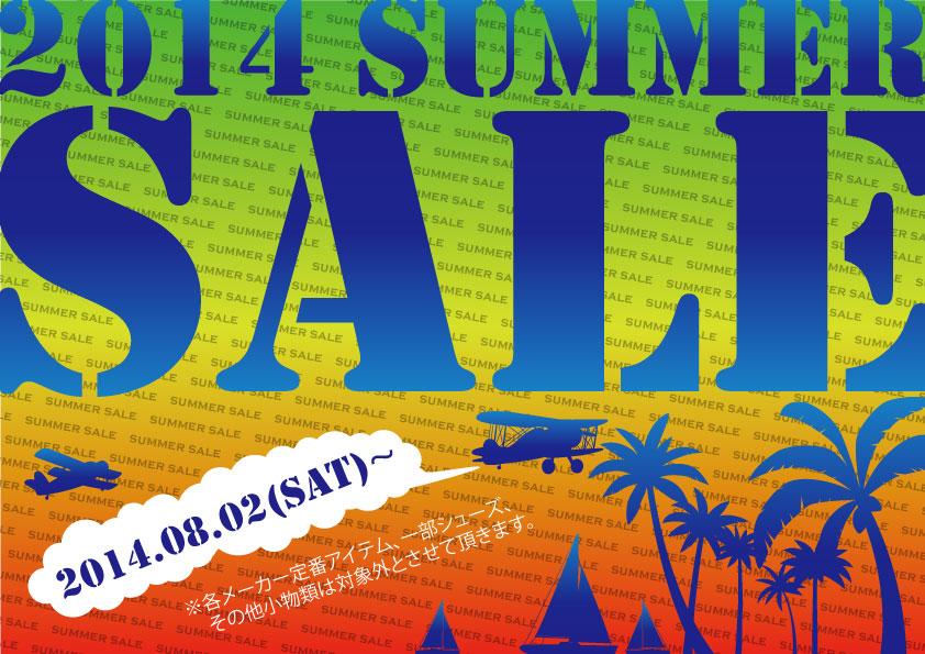 2014-summer-sale